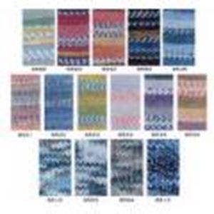 Fortissima Cotton Color Kollektion