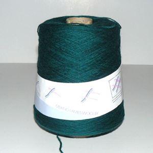 Merino Lammeuld - Flaske grøn