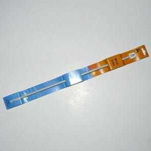Tunesisk hæklenål, hakkenål, hæklepind fra Pony - 30 cm - Str 5mm, 5½mm, 6mm og 7mm