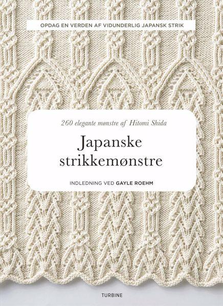 Japanske Mønstre fra Forlaget turbine - over 260 lækre mønstre til design
