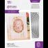 Fancy Oval Elements Dies  sæt fra Crafters Companion til scrapbooking og kort - GEM-MD-ELE-SFO